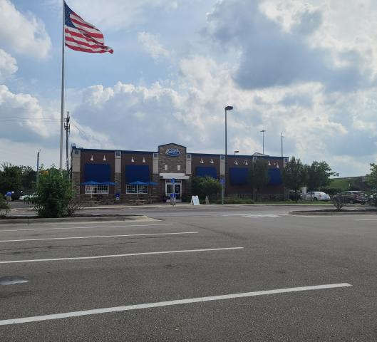 Exterior view of Culver's